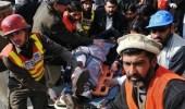 إصابة 11 شخصاً إثر هجوم مسلح على جامعة في مدينة بيشاور الباكستانية