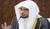 تغريدة من الشيخ صالح المغامسي تثير التساؤلات