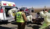 إصابة ووفاة 8 أشخاص أثناء حريق وهمي بمركز صحي في بيشة