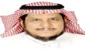 """"""" الحصيني """" : المملكة تشهد انخفاض شديد في درجات الحرارة"""