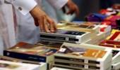 """هاشم سرحان يشارك بكتاب """" تاريخ لعبة الطائرة """" في معرض جدة للكتاب"""