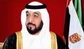 الإمارات تدعو إيران للتفاوض حول الجزر الثلاث المحتلة
