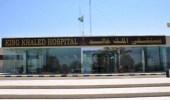 بالفيديو.. إهمال داخل مستشفى الملك خالد