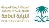 """"""" شرطة الرياض """" تحيل منظمي """" عرض الأزياء """" إلى النيابة العامة"""