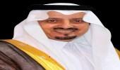 الأمير فيصل يوجه رسالة للشباب عن خطر المخدرات