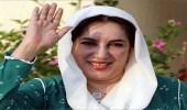 """مسؤول باكستاني يكشف عن مكان قاتل """" بنظير بوتو """""""