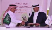 """بالصور.. الأمير سلطان بن سلمان يوقع كتابه """" الخيال الممكن """""""