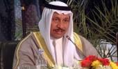 الكويت تعلن عن تشكيل جديد لمجلس الوزراء