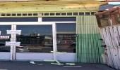 بالصور.. إغلاق 3 محلات تجارية مخالفة بنجران