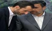 """الحكم على نائب """" نجاد """" بالسجن في قضايا فساد"""
