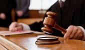 المحكمة الجزائية: السجن 15 سنة لمواطن شارك في أعمال شغب بالعوامية