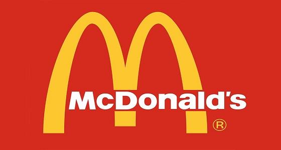 ماكدونالدز تحذر من تناول وجبات في 169 فرعا لها بالهند