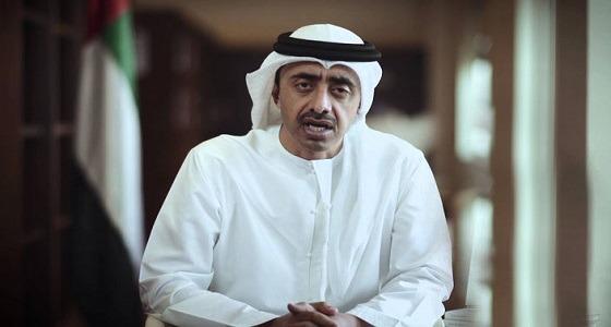 الإمارات: أسلحة إيران الغير مشروعة تعرض المدنيين اليمنين للخطر