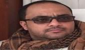 """"""" ياسر العواضي """" يثير شكوك الحوثيين حول مقتله"""