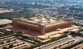 وظائف إدارية شاغرة للمواطنين بالهيئة الملكية في الجبيل