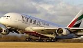 السلطات التونسية تقرر تعليق رحلات شركة الخطوط الإماراتية