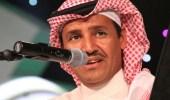 مرض عارض يرقد الفنان خالد عبدالرحمن بإحدى مستشفيات جازان