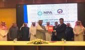 """بالصور.. """" الربط الكهربائي الخليجي """" توقع مذكرة تفاهم مع الأكاديمية الوطنية للطاقة"""