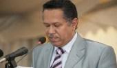 """رئيس الوزراء اليمني يدعو نجل """" صالح """" إلى الاصطفاف مع الحكومة الشرعية"""