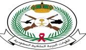 القوات البرية: قبول 229 طالبًا بمعهد الطيران