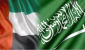 """الإمارات تحتفل بعيدها الوطني.. وسعوديون عبر """" تويتر """" : """" عزكم عزنا """""""