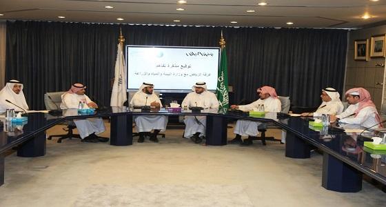 الزراعة وغرفة الرياض تقيمان ورشة عمل عن الاستخدام الآمن للمبيدات