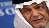 تركي الفيصل يكشف اسباب خروجه مع رئيس الموساد
