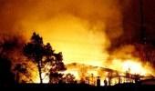 3,3 مليار دولار خسائر حرائق الغابات بكاليفورنيا