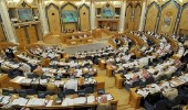 الإثنين المقبل.. الشورى يصوت على طلب تعزيز قواعد تحسين الإفصاح وحماية المستثمرين