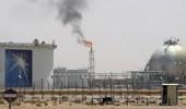 """أرامكو ترسي عقدين لأجهزة وخدمات الحفر لأبار النفط والغاز لـ """" شلمبرجير """""""