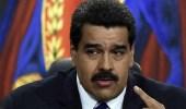 استبعاد سفير فنزويلا عن منصبه لأسباب سياسية