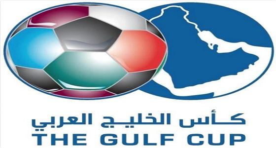 إعلان كأس الخليج في الكويت تُشعل مواقع التواصل