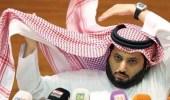 تركي آل الشيخ: طموحنا في كأس العالم ليس له حد