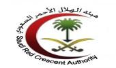 الهلال الأحمر السعودي ينقذ مواطن سقط في صحراء بجنوب العويقيلة