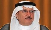 العثيمين يشيد بتبرع التحالف العربي بمبلغ 1.5 مليار دولار لصالح اليمن