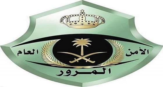بلدية معشوقة تصدر أول رخصة مهنية عبر بوابة بلدي الإلكترونية