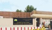 محاكمة سعودي بتهمة الانضمام لتنظيم داعش