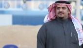 المحياني: إنجاز نادي الهلال ينصف إدارة الأمير نواف بن سعد