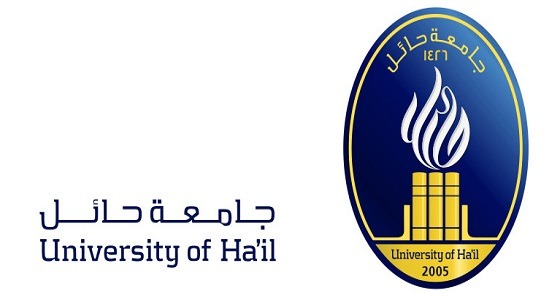 التحويل والتخصيص في جامعة حائل يبدأ من 26 يناير