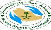 هيئة حقوق الإنسان توقع مذكرة تعاون مع جمعية النهضة النسائية