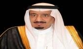 خادم الحرمين الشريفين يعزي ملك البحرين في وفاة الشيخ عبدالرحمن بن عبدالله آل خليفة