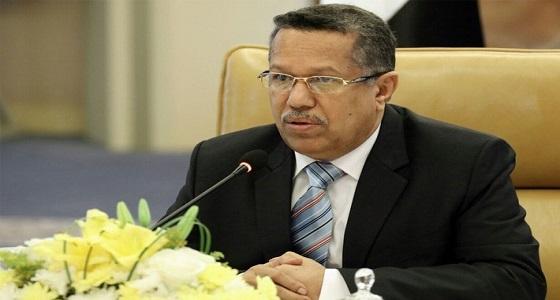 الحكومة اليمنية تعلن رسميا أول موازنة لها بعد انقلاب مليشيا الحوثي قبل 3سنوات