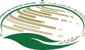 فريق مركز الملك سلمان للإغاثة يتفقد المشروعات الإنسانية في مأرب