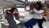 بالفيديو.. شاب يثير غضب زوجته عقب إصابتها بالرعب
