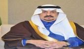 الأمير فيصل بن بندر يقدم العزاء لأسرة التويجري