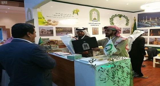 الشؤون الإسلامية توزع أكثر من 20 ألف مطبوعة على زوار مهرجان الزيتون بالجوف
