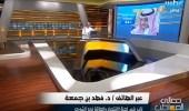 بالفيديو.. تضارب الأقاويل بين الإحصاء ومجلس الشورى حول أرقام البطالة