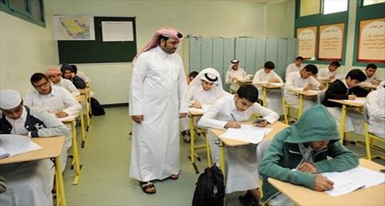 """جامعة """" الملك خالد """" تستضيف الجمعية العلمية في أولى نشاطاتها"""