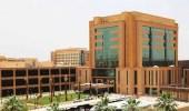 مستشفى الملك فيصل التخصصي تعلن 14 وظيفة شاغرة