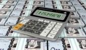 """بنوك تتراجع عن تطبيق ضريبة الـ 5% على عقود """" السايبر """" ..وتؤكد: الجدد فقط"""